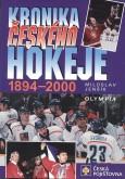 Literatura / Kronika ceskeho hokeje (velký)
